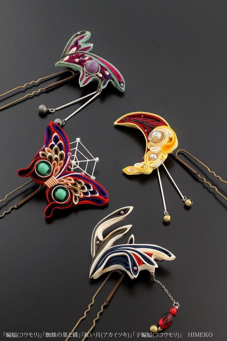 つまみ細工 かんざし ● silk art HIMEKO facebookpage https://ja-jp.facebook.com/himekosilkart ● http://www.a-yarn.com/