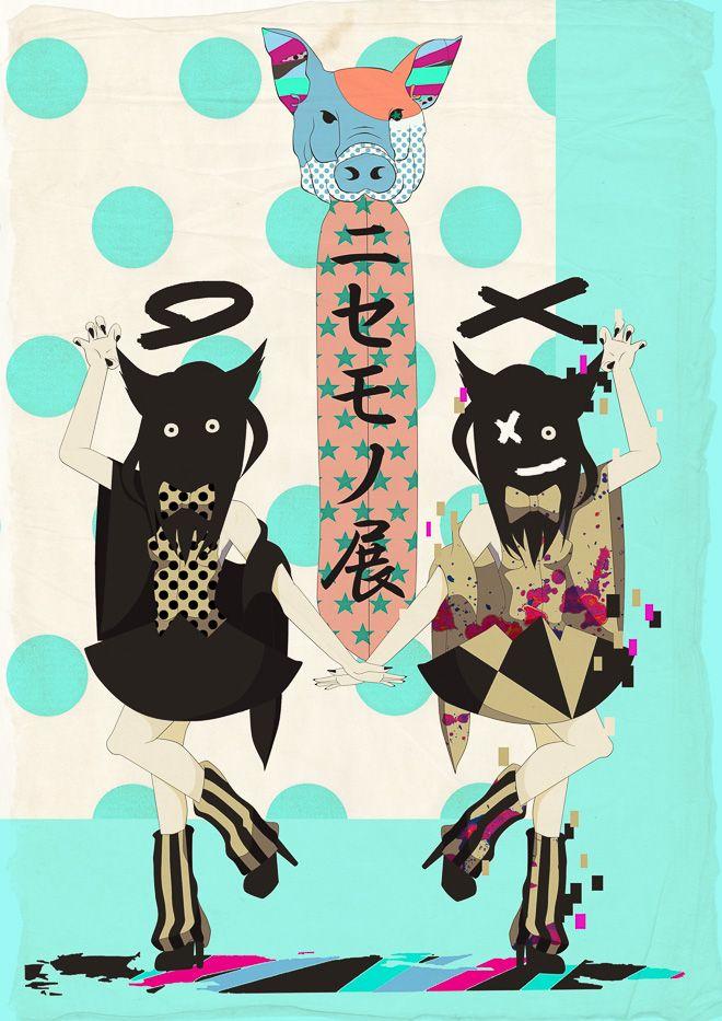 偽ブランド品撲滅めざす「憎むべきニセモノ展」ラグタグ原宿で開催 | Fashionsnap.com