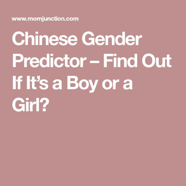 Chinese Gender Predictor – Find Out If It's a Boy or a Girl?