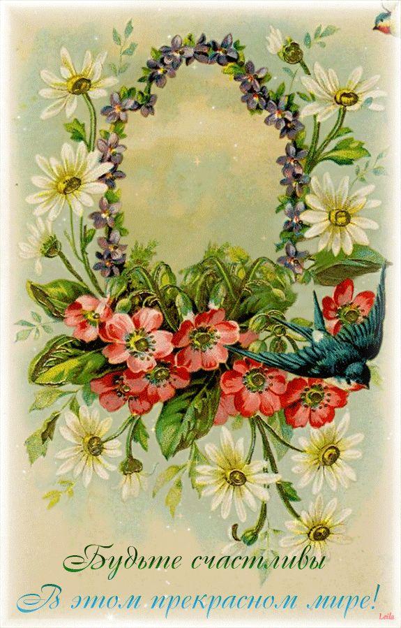 Старинная открытка спасибо, днем рождения