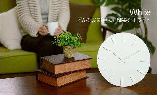 【楽天市場】【ポイント最大35倍】【壁掛け時計】【送料無料】±0(プラスマイナスゼロ) ウォールクロック ZZC-X020 壁掛け時計 置き時計 スイープ時計 インテリア グッドデザイン賞:セレクトショップ・AQUA(アクア)