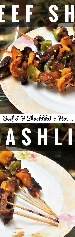 Beef 🔥Shashlik🍢 Homemade Easy Recipe   How to make Beef Shashlik Eid special by tuntunirannaghor... Tags: Tuntuni Ranna Ghor, How to make Beef Shashlik Eid special by tuntunirannaghor, tuntunirannaghor, How to make Beef Shashlik, Beef Shashlik, sushlic, beef, how to make, easy recipe, Beef Shashlik Homemade Easy Recipe, How to make Beef Sushlic Eid Special recipe, shashlik recipe, how to make shashlik, beef shashlik recipe, beef shashlik recipe by tuntuni rannaghor, tuntuni rannaghor…