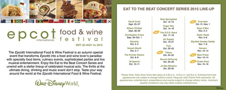 """This year is the 20th anniversary of the Epcot International Food & Wine Festival – and the lineup for 2015's """"Eat to the Beat"""" concert series has been announced! Here's the full list!"""