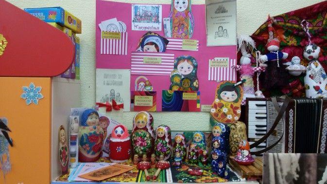 Мини-музей «Русской матрёшки» в первой младшей группе Фото