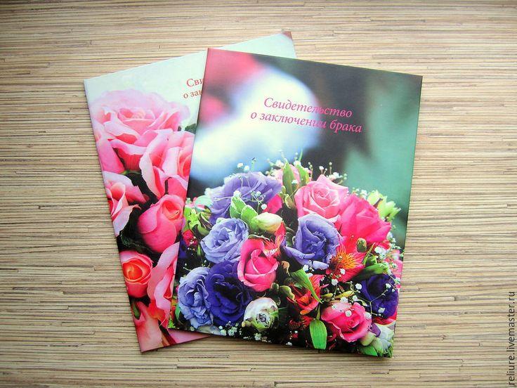 """Купить Папка""""Свидетельство о браке"""" - разноцветный, папка для свидетельства, папка для документов, папка для загса, папка свадебная"""