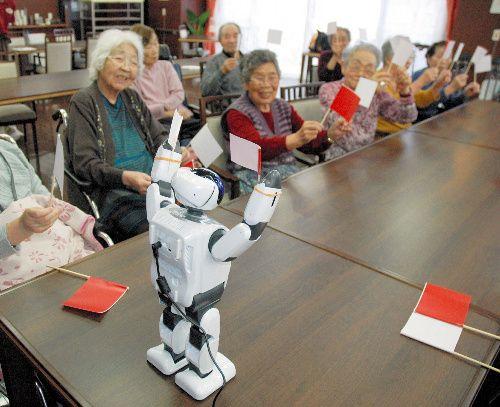老人介護とロボット