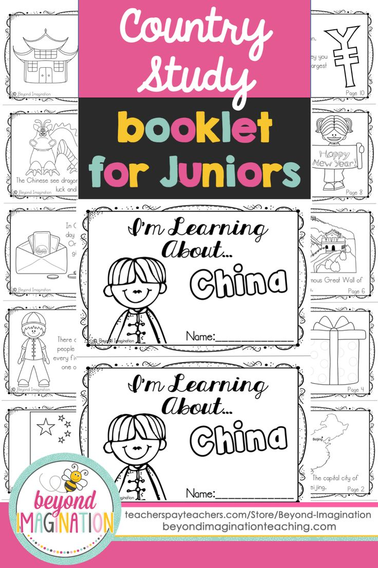 China country study booklet for juniors by Beyond Imagination. Perfect for teaching young ones fun facts about China for a social studies lesson. This booklet includes basic information about: -China's flag -The map of China -Number of Chinese people -China's manufacturing of toys -China's Children's Day -Great Wall of China -Dragons as lucky and powerful symbols -China's size -China's currency -Chinese sayings.