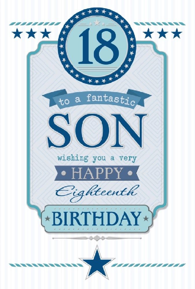 Product Happy 18th Birthday Son Cards Images Glitter Text