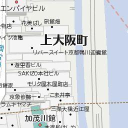 てもみん京都三条大橋店 | 株式会社グローバルスポーツ医学研究所|ブランド:てもみん