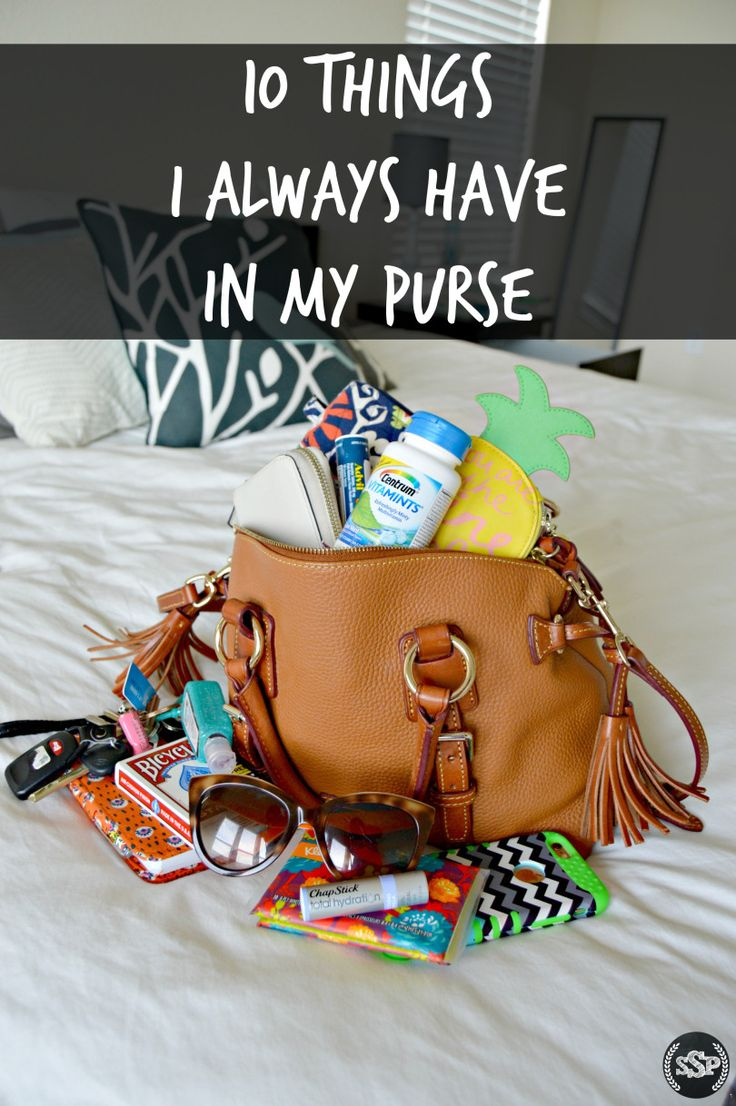 #Ad My Purse Essentials! | #BeHealthyForEveryPartofLife