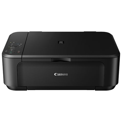 Canon PIXMA Wireless Inkjet All-In-One Photo Printer (MG3520)