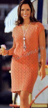 Мини-платье из оранжевой пряжи