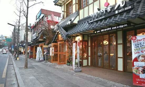 Barrio francés en Seoul.