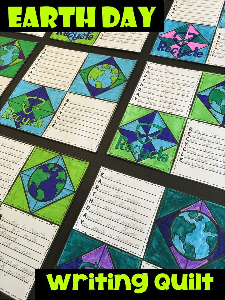 earth day writing prompts Your students will love this 'writing prompt: earth day (elementary)' write about ways you can help lined paper with an earth day illustration at the top and a writing prompt earth day bar graph  this booklet gives upper elementary students an opportunity to plan how they will observe earth day and how they can make the earth a better.