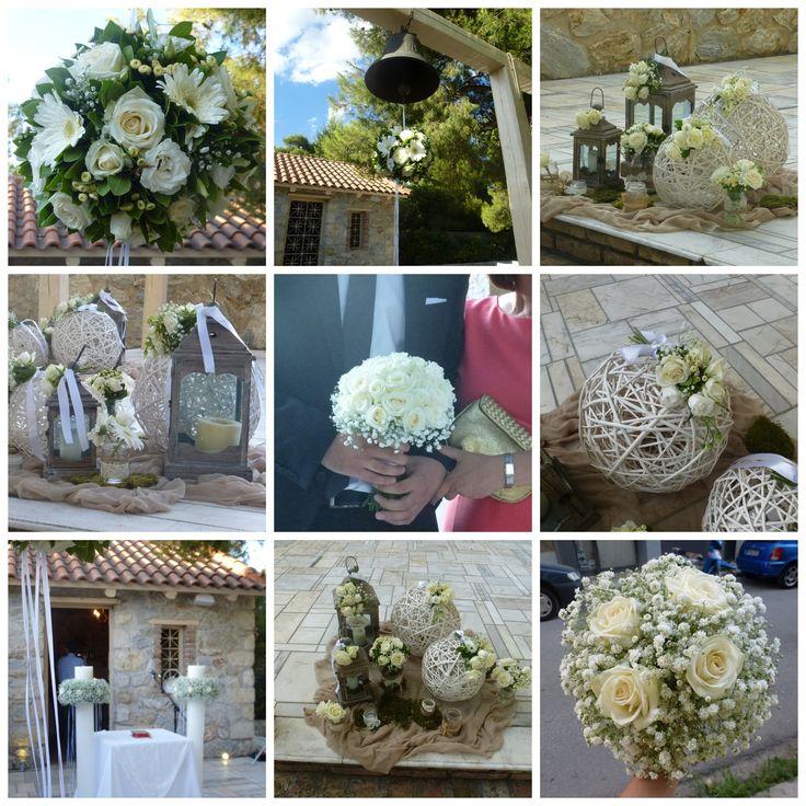 Στολισμός γάμου στο εκκλησάκι του Αγίου Γεωργίου στο κτήμα Αριάδνη. Δημήτρης & Ιωάννα!! www.grgamos.com