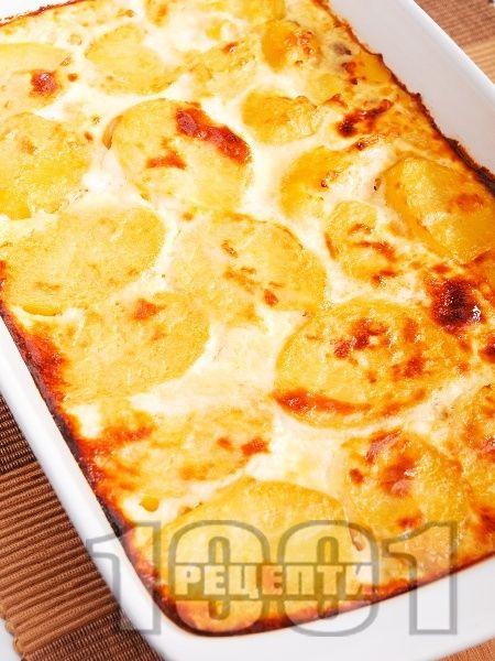 Рецепта за Постна мусака от гъби и картофи - начин на приготвяне, калории, хранителни факти, подобни рецепти