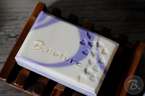B.nature I Handmade Soap with Cocoa Butter