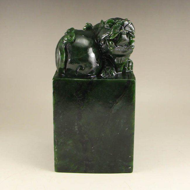 Chinese Natural Green Hetian Jade Pixiu Seal