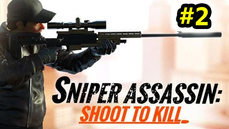 Sniper Assassin - Un CECCHINO per amico parte 2! - Android Oggi ritorniamo su Sniper Assassin, un fantastico gioco d'azione per Android in cui dovremo imbracciare il nostro personalissimo fucile da cecchino e portare a termine le varie missione che ci verran #sniperassassin #android #sparatutto