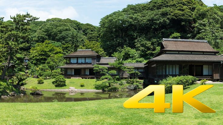 Kanagawa Yokohama Sankei-en Garden - 三溪園 - 4K Ultra HD