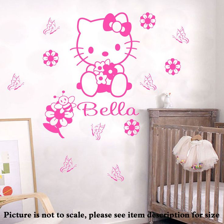 Best Wall Stickers Images On Pinterest Wall Clings Vinyls - Make custom vinyl wall decalsvinyl wall decal sticker paint dripping s wall decals attic