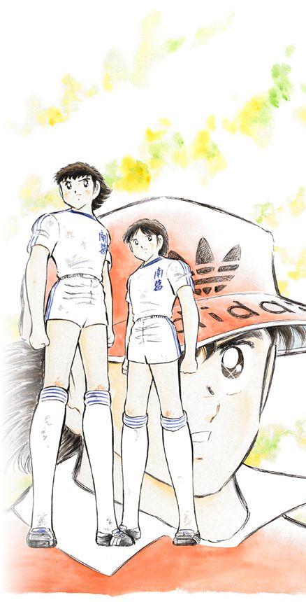 「ボールはともだち。キャプテン翼展」オフィシャルサイト
