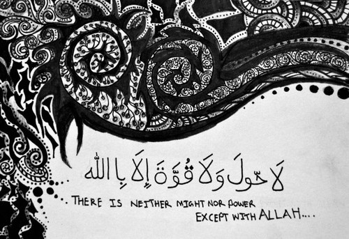 Striving Muslim