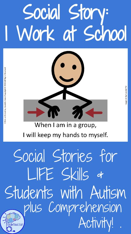 Social Story- I Work At School. For students with Autism, Early Elementary, or Special Education.