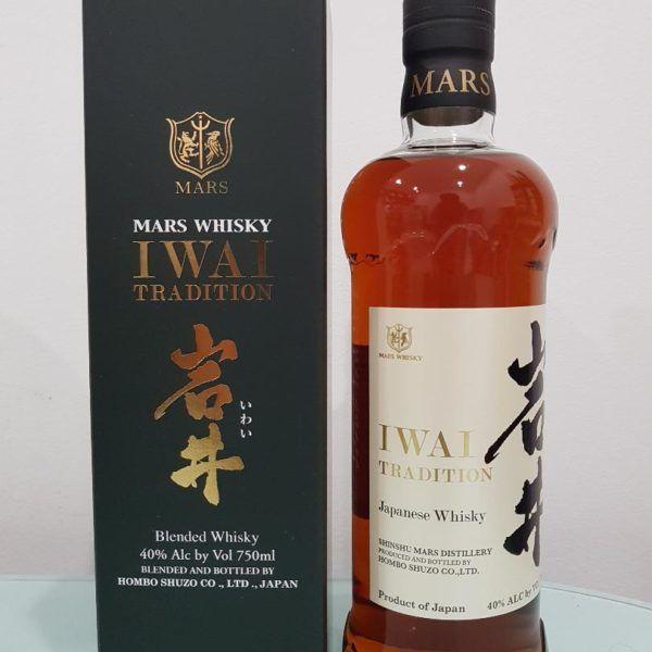 Japanese Whiskies Melbourne Up To 40 Off On Hibiki Harmony Suntory Yamazaki 12 Year Oban Macallan Gold All Favourite Alcohol Brands Booze Spirits