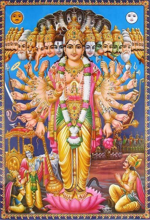 lord krishna vishwaroop