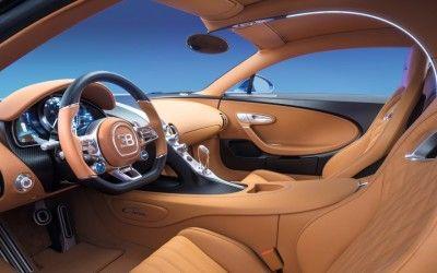 First look. Bugatti Chiron.  #Bugatti #Chiron #BugattiChiron #Bugatti_Chiron #imaginEBugatti http://bugattichiron.ru