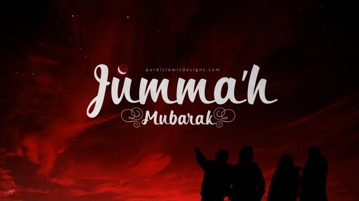 Jumma'h Mubarak My Brothers & Sister  May Allah Bless You All :)
