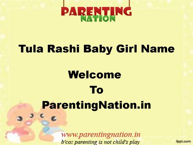 8 Best Images About Tula Rashi Baby Girl Names With