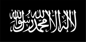 Flag of Jihad.svg