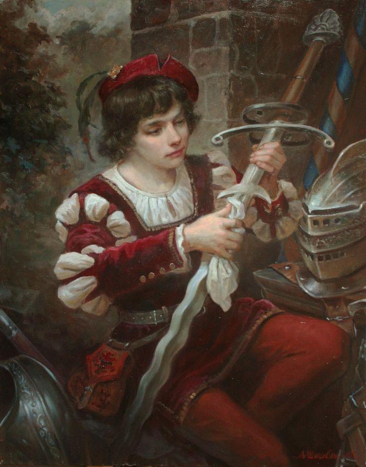 Оруженосец – картина художника Андрея Шишкина