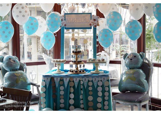 "Baiciurina Olga's Design Room: Детский праздник в стиле на тему ""мишки""- Tender teddy bear party decorations."