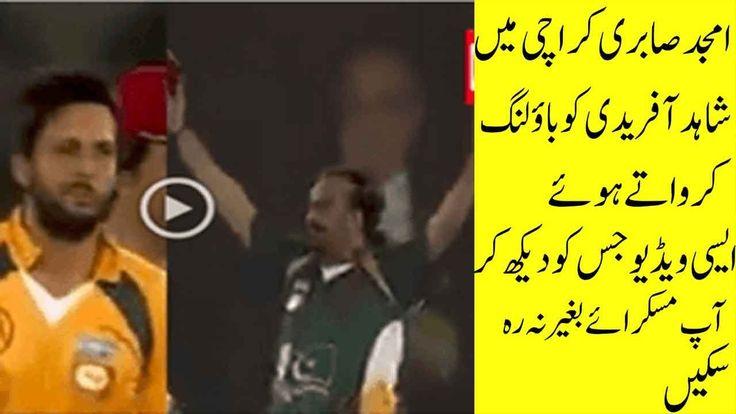 Amjad sabri was play cricket   YouTube Cricket phones