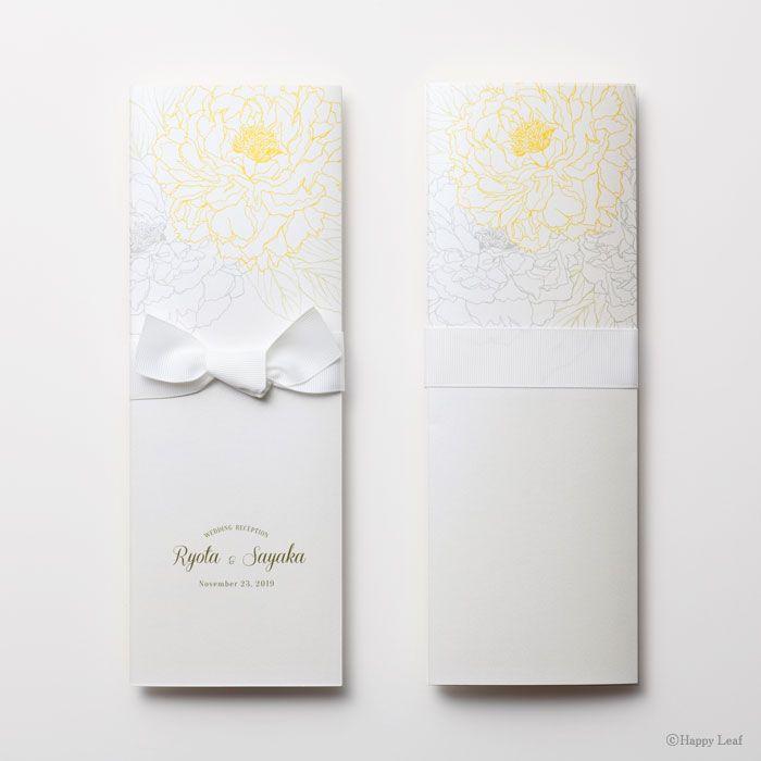 リボンコレクション招待状 Peony -yellow-写真01
