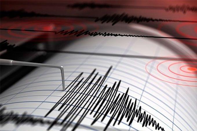 Los Teques fue impactado por un sismo 3.3 en la escala de Richter