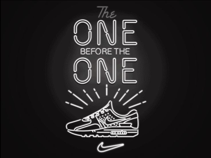 Airmax sick motion graphics animation gif
