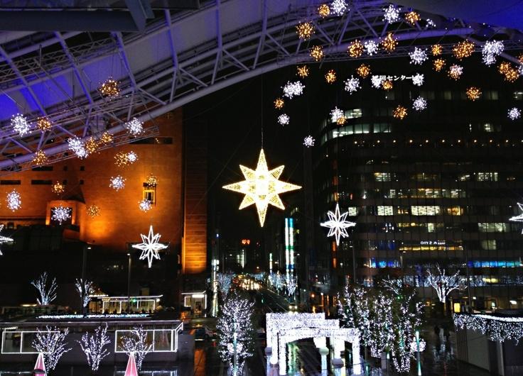 Beautiful Luminarie in Fukuoka