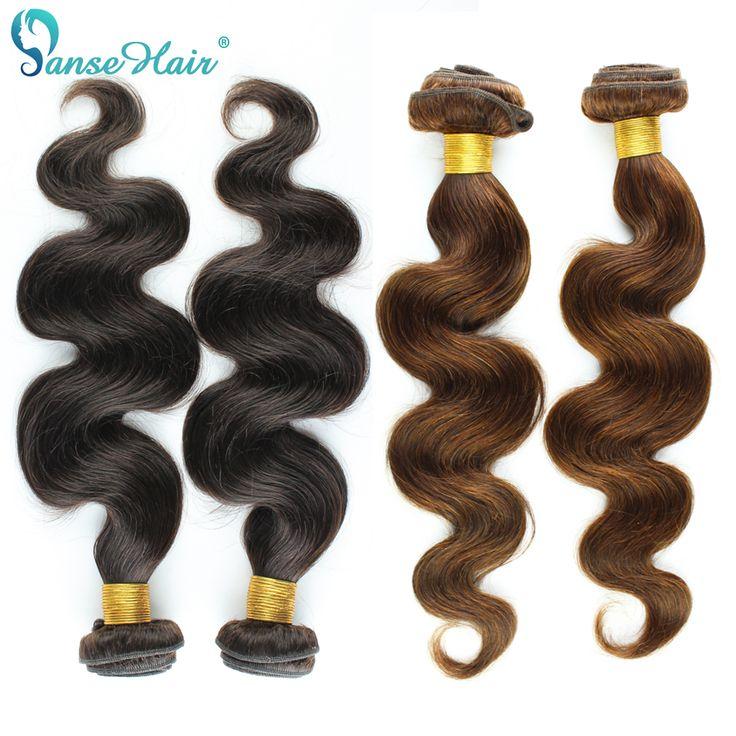New Year Brazilian virgin hair extension 4 bundles deal brazilian body wave weave hair bundles curly weave human hair cheap wavy