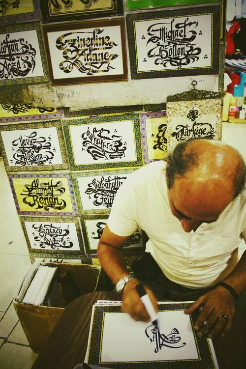 One of the more toursit-y things I did: Get my name written in Arabic-inspired calligraphy. Scam? Probably, but I loved what I got. Therefore ... not a scam? | Kapalıçarşı, meaning 'Covered Bazaar'; also Büyük Çarşı, meaning 'Grand Bazaar'.