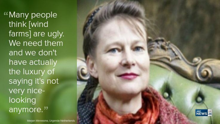 Global Shero! Marjan Minnesma @marjanminnesma, the woman behind Holland's landmark climate liability suit. 6-24-15 @Urgenda wins #climatechange court case forcing The Netherlands government to cut emissions #theworld @bevvo14 #klimaatzaak #ClimateAction #NowNotTomorrow