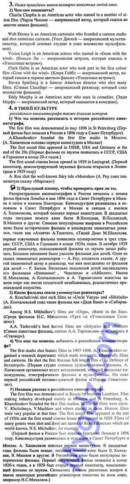 гдз к задачнику по химии 9 класс н.е.кузнецова
