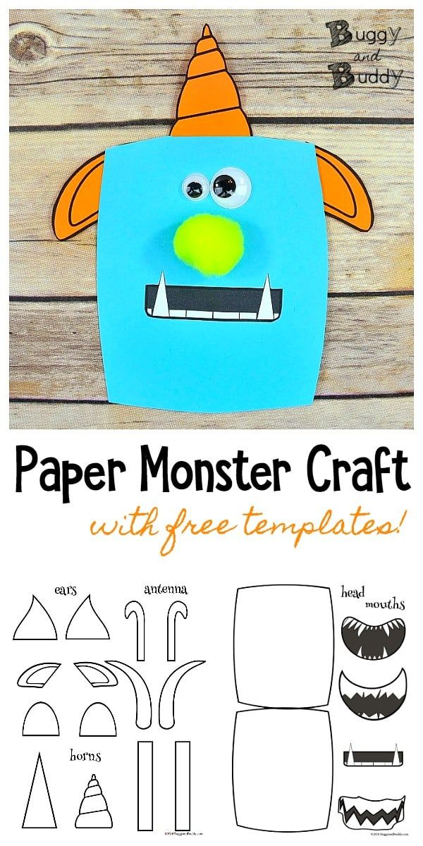 Easy Paper Monster Craft For Kids With Free Templates Monster Craft Funny Crafts For Kids Monster Crafts
