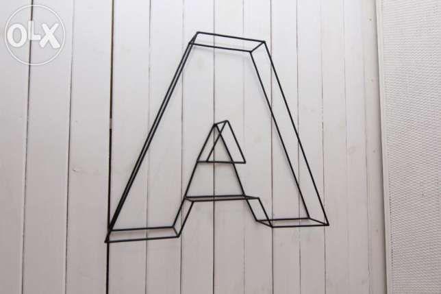 Duże litery ozdobne z metalu.Loft,Industrial.Cudo!! Tanio! Plewiska - image 1