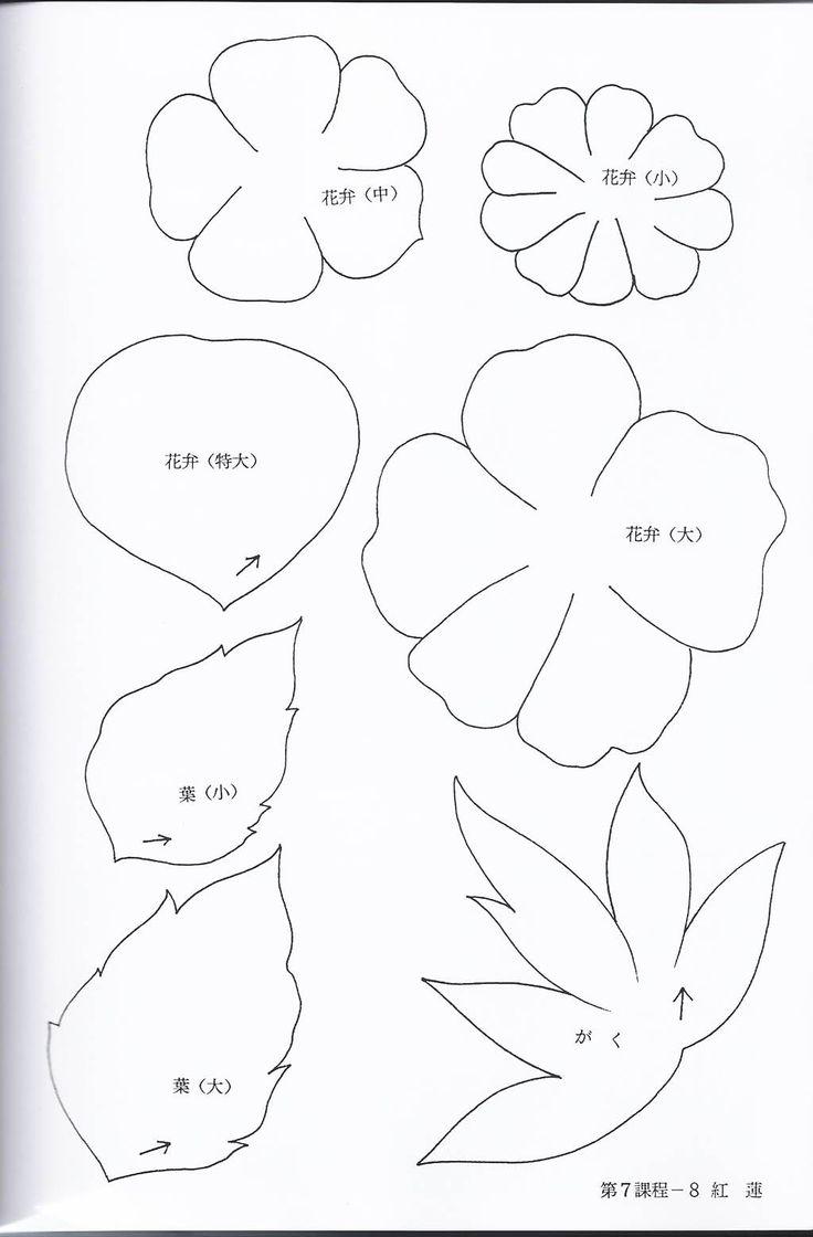 Рабочие тетради Сайоко Ясуда школы SOMEBANA | Японские книги по цветоделию.Обучающие материалы