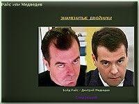 СССР = Самое Светлое Смешное Радостное: Чудеса Природы в СССР