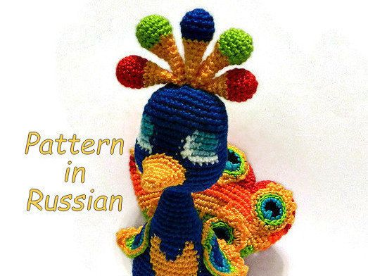 Free Russian Amigurumi Patterns In English : 117 best images about MajjaCrochet on etsy on Pinterest ...